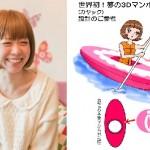 102_1521-blog-japanese